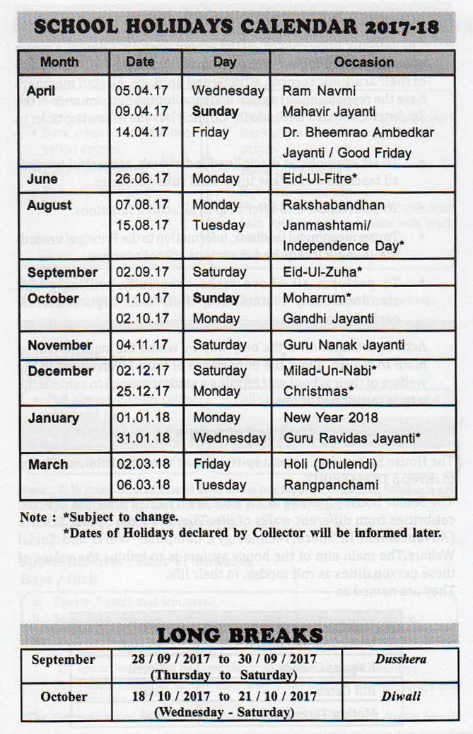School Holidays Calendar 2017-2018